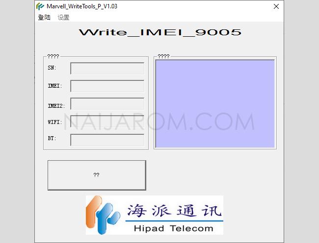 Marvell WriteTools P V1.03