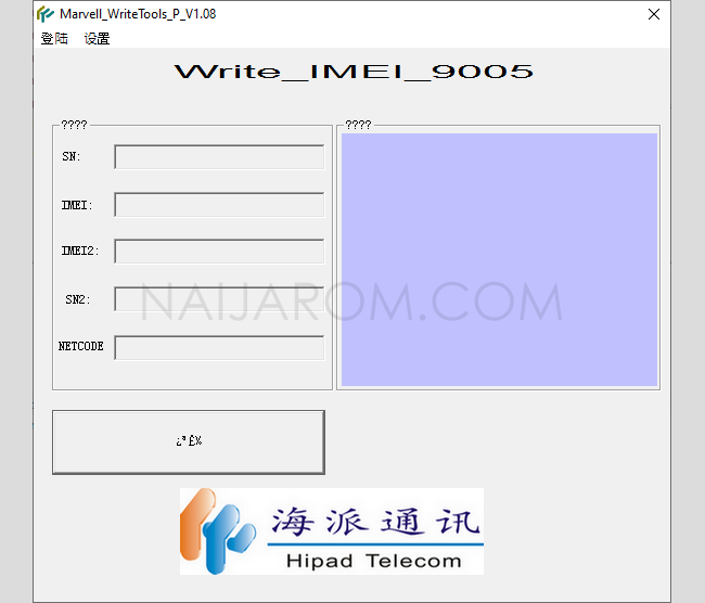 Marvell WriteTools P V1.08