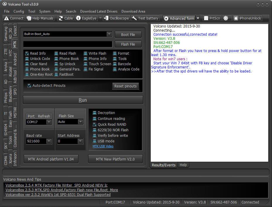 Download Volcano Box v3.0.9